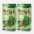 웅진헛개차180ml 헛개차캔 숙취해소음료
