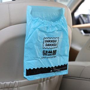 더쎈 닦쓰봉 차량용 쓰레기봉투 휴지통 쓰레기통 10팩