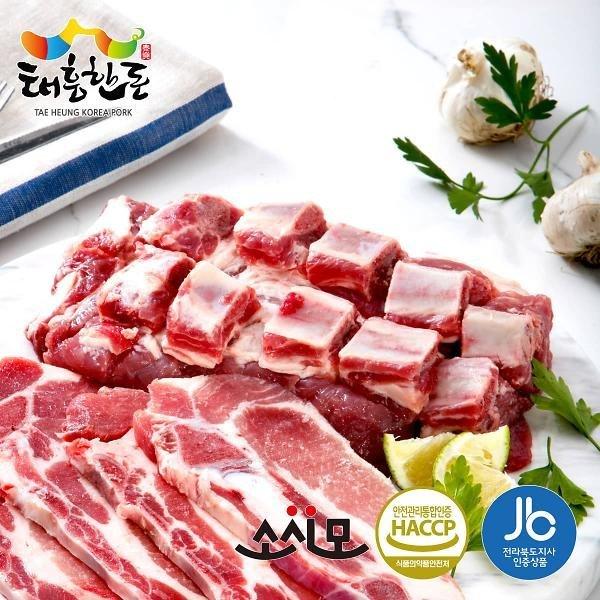 태흥한돈 국내산 쫄깃한 갈비 찜용 500g x 2