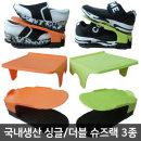 슈즈랙10개 싱글/더블슈즈랙 컬러슈즈랙 신발정리