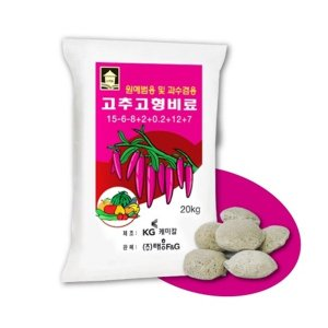 무료배송 태흥 고추고형비료 (20kg) 완효성 복합비료