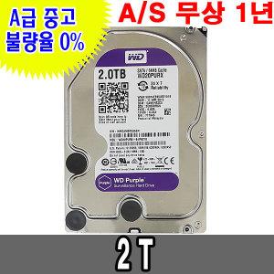 A급 중고하드 데스크탑 하드디스크 SATA  2TB