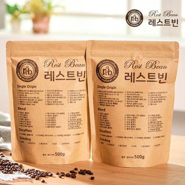 베트남 로부스타 블루드래곤 500gx2봉 원두커피