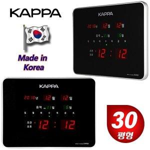 카파 벽걸이 디지털 전자 벽시계 국산 시계 /SKD4900