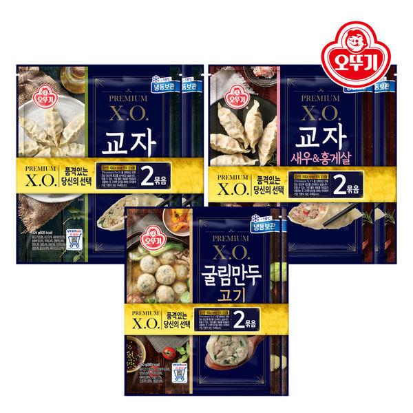 x.o교자+교자 새우홍게살+굴림만두 고기