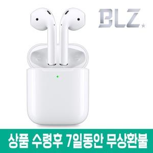 가성비 최고 블린즈 블루투스이어폰 차이팟2세대kc인증
