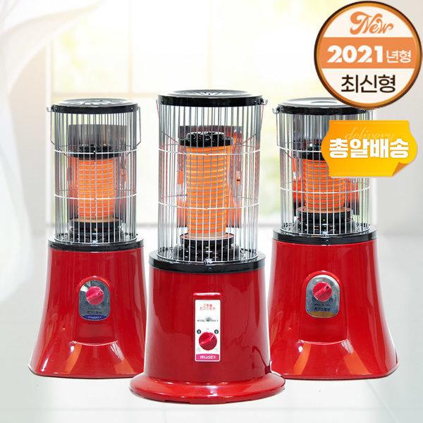 나산 원적외선 전기스토브 NS-7207L 황토보빈 난로