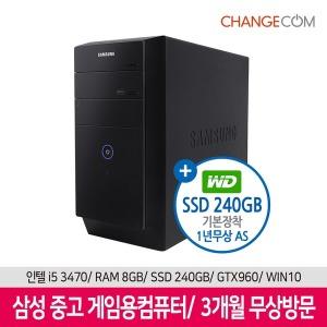 중고 게임용컴퓨터 i5 3470 8G 240G GTX960 WIN10