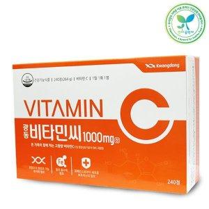 광동제약 비타민씨1000mg 240정 수용성 비타민C