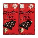2개 CHOCOLOVE 카카오 65% 리치 다크 초콜릿 초코바 90 g