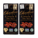 2개 CHOCOLOVE 카카오 70% 아몬드 씨솔트 인 스트롱 다크 초콜릿 초코바 90 g