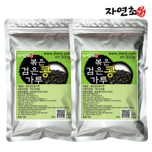국산 볶은 검은콩가루 선식 검은콩 서리태 가루 600g