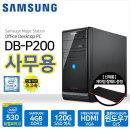 삼성컴퓨터 I3-530 4G 120G HDMI 사무용 본체 윈도우 7