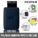 미니 링크/휴대용/포토 프린터 /데님+필름+가방+선물