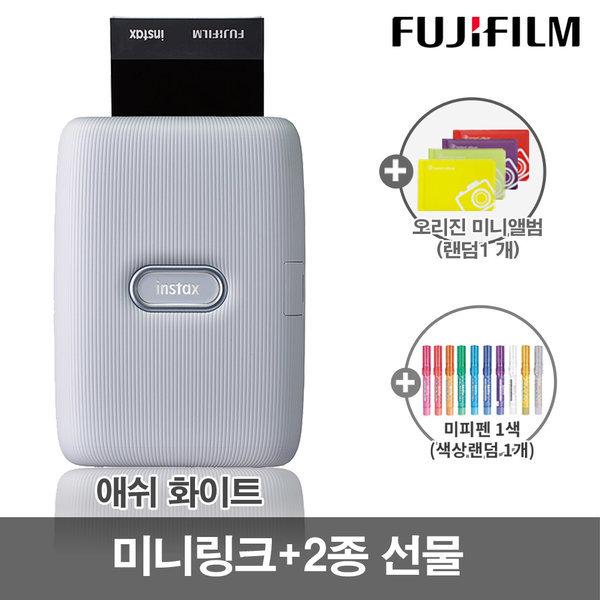 미니 링크/휴대용/포토 프린터 /애쉬 화이트/+선물