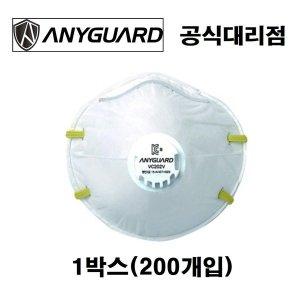 애니가드 방진마스크 2급 VC202V 1박스(200개입)