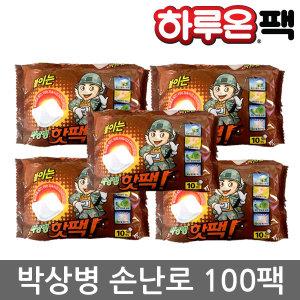 박상병 핫팩(붙이는타입) 100팩
