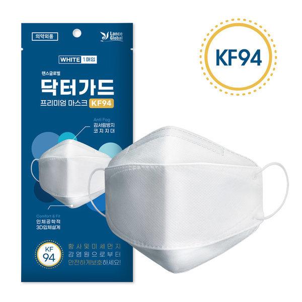 KF94 국내산 인체공학 프리미엄 마스크 이중필터 25매