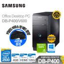 삼성미들/사무용 i5 2500/4G/S120/HDMI그래픽/윈도우10