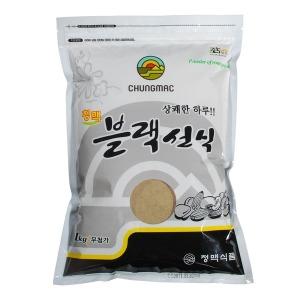 블랙선식1Kg/검은쌀/컬러푸드 대용식/청맥식품/선물