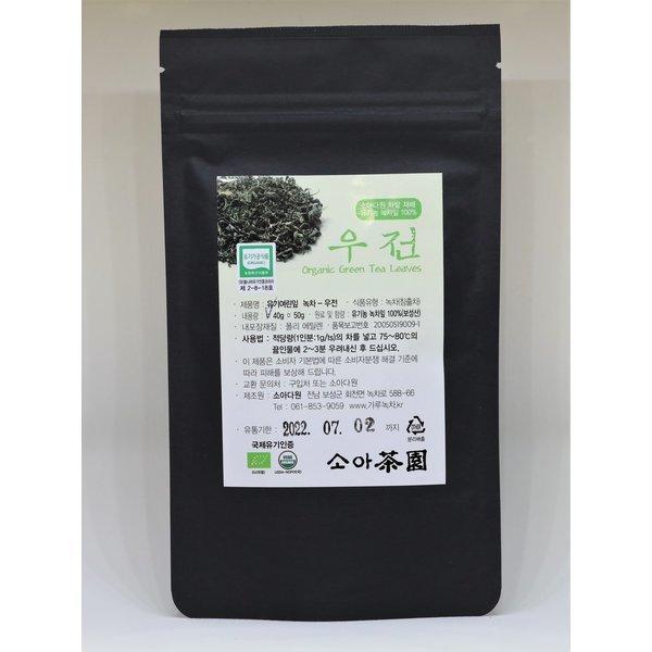 유기농 잎녹차 우전 40g (보성산)