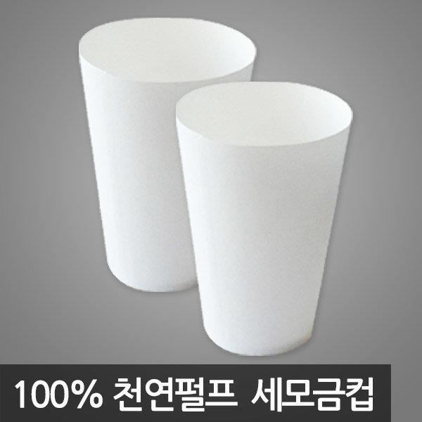 100% 천연펄프 세모금컵 2000매 정수기컵