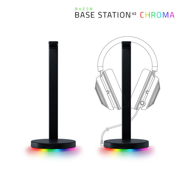 Base Station V2 Chroma 크로마 USB허브 헤드셋스탠드
