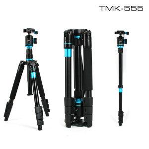 TMK 555 알루미늄 여행용 삼각대 DSLR/미러리스 최적