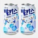 밀키스340ml 탄산음료 뚱캔 밀크탄산 캔음료