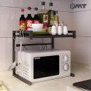 OMT 2단 주방선반 공간활용 수납장 주방용품 OKA-ZM2