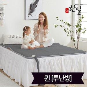 해피한일 EMF 세미극세사 진그레이 온수매트_퀸(143x200)_투난방