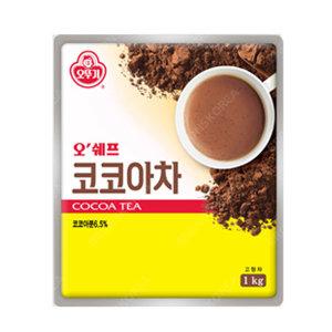 오뚜기 오쉐프 코코아차 1kg 1box 핫초코 카카오