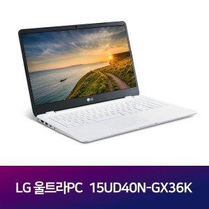 LG울트라PC 15UD40N-GX36K 당일출고/무선마우스+패드