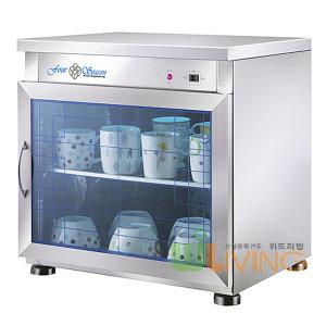 자외선살균기401호 (살균+열풍)/살균소독기/컵살균기