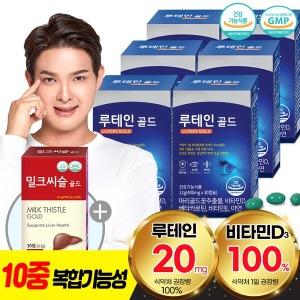 루테인골드 6개월(30캡슐x6박스)+정품 밀크씨슬 1개월