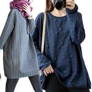 성진 봄 신상 여성 원피스 블라우스 코트