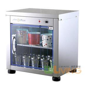 미니자외선살균기(MR-400) 살균소독기/소형살균기