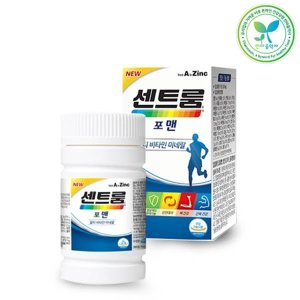 센트룸 포맨 70정 멀티비타민 종합영양제