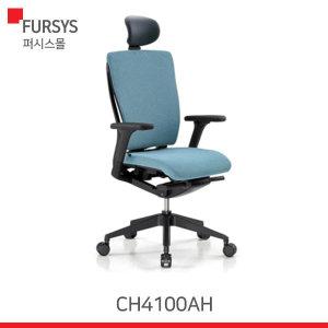 (CH4100AH) 퍼시스 의자/리플라이 의자/사무용의자