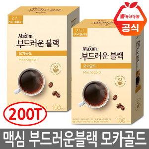 부드러운 블랙 모카골드 100T+100T 총200T/커피믹스