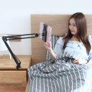 스마트폰 태블릿 책상 침대 관절 자바라 거치대 강의