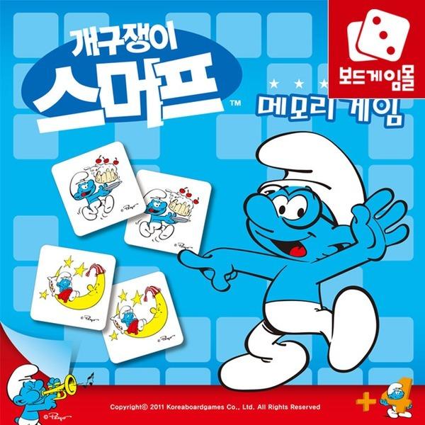 스머프 메모리게임 - 메모리게임 시리즈