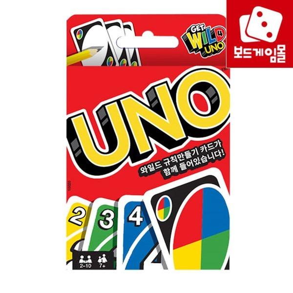 우노 카드 - 카드게임 46종 택1