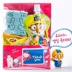 10개_뽀로로 홍삼음료+미니수건+간식+메시지무료 포장
