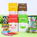 (10개)간식 9종+메시지무료 선물 세트 상자 포장 행사