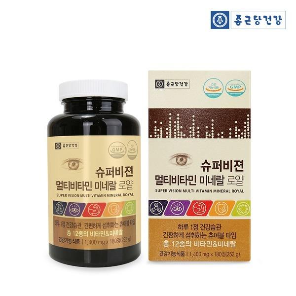 슈퍼비젼 멀티비타민 종합비타민 1병