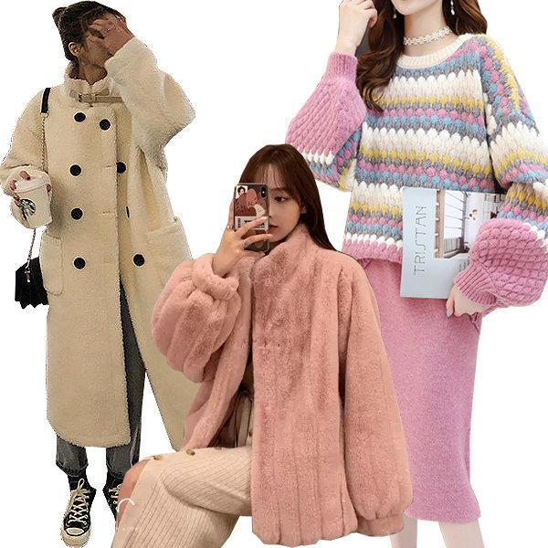 패션라인 12%쿠폰 블라우스/원피스/니트/가디건/양털