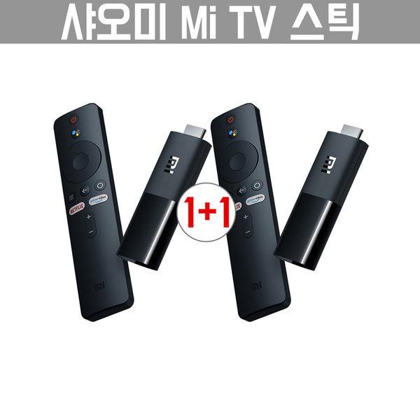 샤오미 Mi TV 스틱 1080P(FHD) 글로벌버전 재고보유