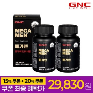 메가맨 멀티비타민 90정 45일분 x 2병