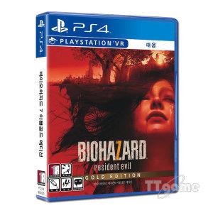 PS4 바이오하자드7 골드에디션